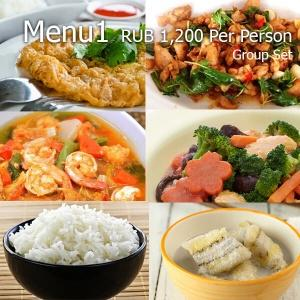 Group Menu